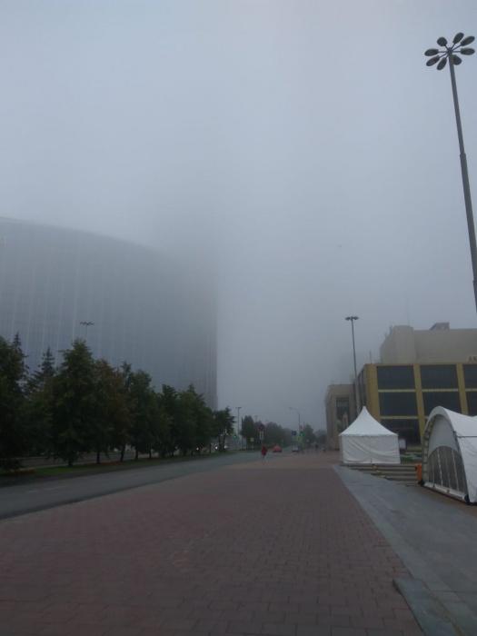 Екатеринбург накрыло сильным туманом. Онлайн
