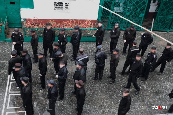 В Тюменской области в этом году шесть осужденных провели свой отпуск на воле