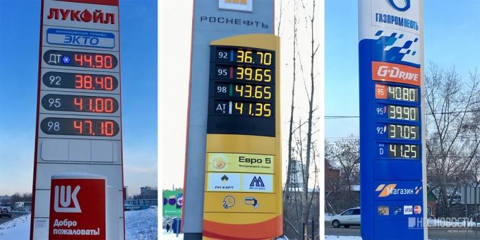 Бензин подорожал в 3 раза больше остальных товаров