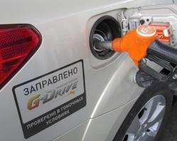 В Кургане пройдет тест-драйв автомобилей Subaru на топливе G-Drive