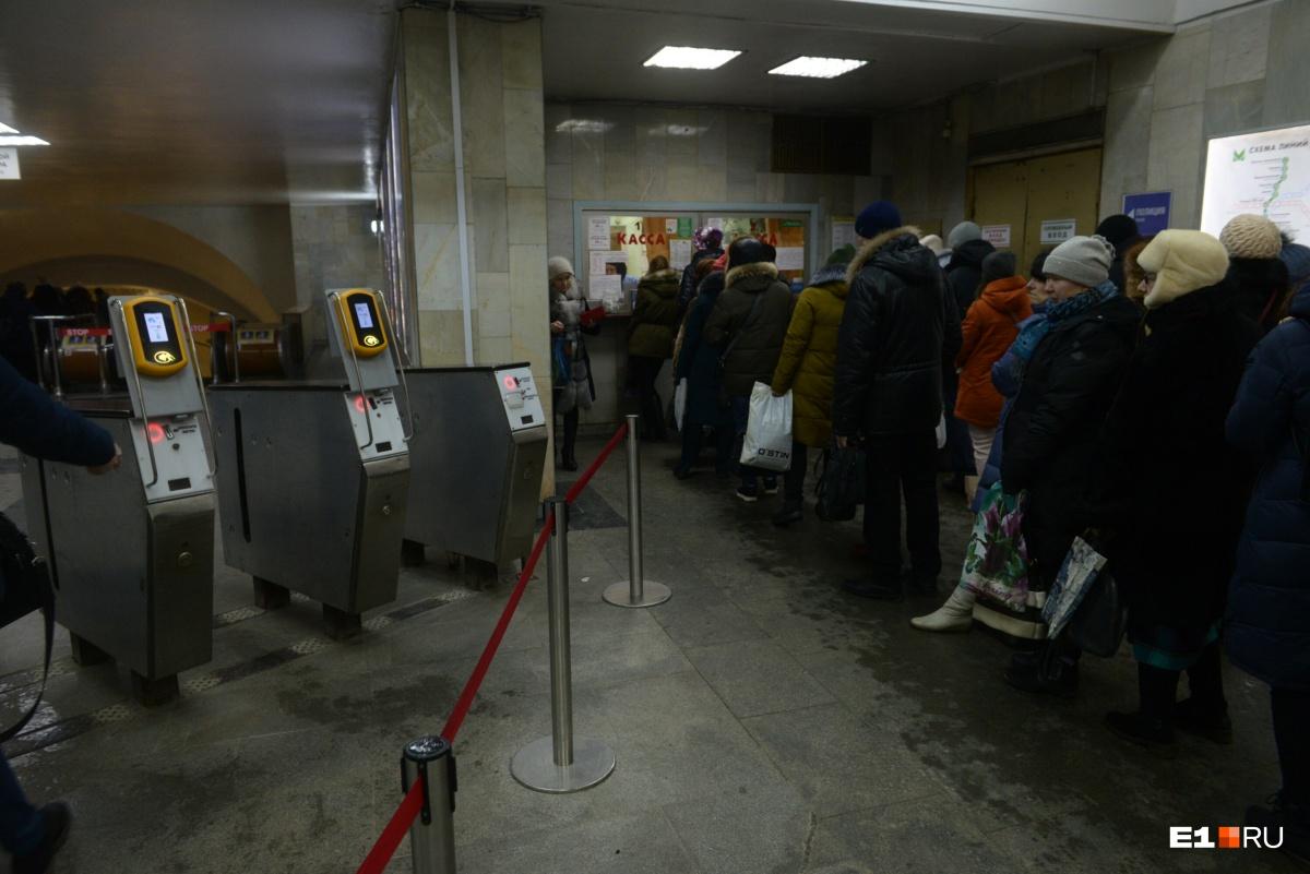 Самообслуживание пассажиров позволит уменьшить очереди в кассы