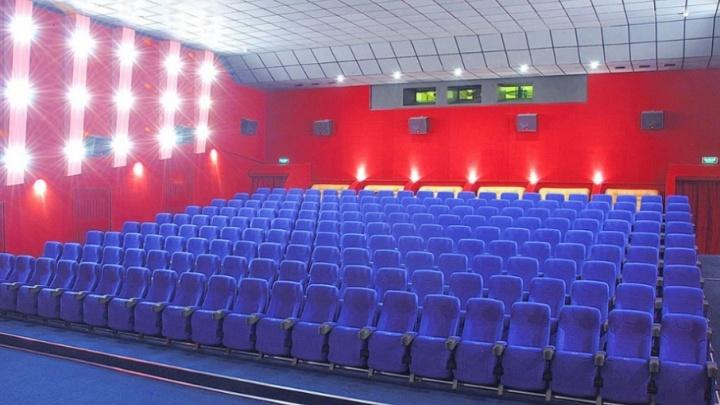 В Ярославской области закрыли первый кинотеатр, не прошедший проверку на безопасность