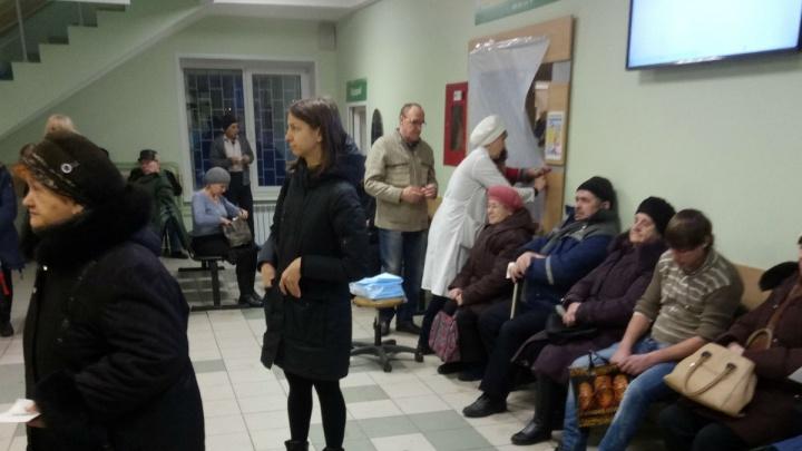 Сегодня утром в ярославской поликлинике умер пациент