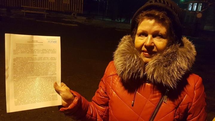 «Руку сломать и лежать до посинения?»: пенсионерка отсудила 30000 рублей у управляющей компании