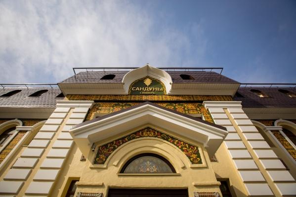 «Сандуновские бани» работают с конца прошлого года