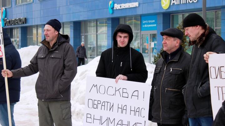 «Некоторые не дожили до зарплаты»: отчаявшиеся новосибирцы потребовали вернуть им 65 миллионов
