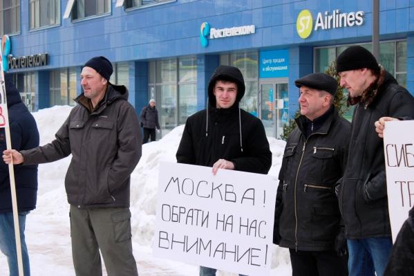 Новосибирские геологи не могут получить зарплату уже несколько лет