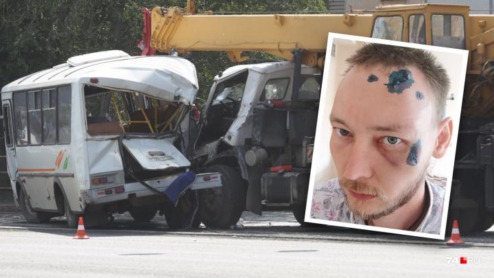 Челябинца, раненного в ДТП с автокраном и маршрутками, пригласили в горздрав после жалобы на врачей