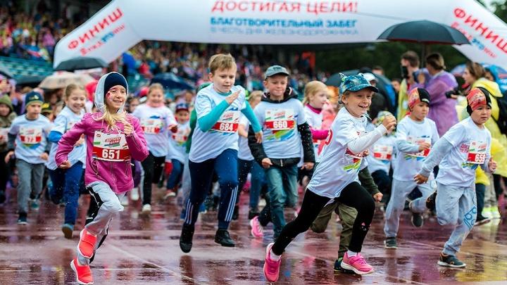 Дождь — не помеха добрым делам: на стадионе им. Елесиной прошёл забег «Достигая цели!»