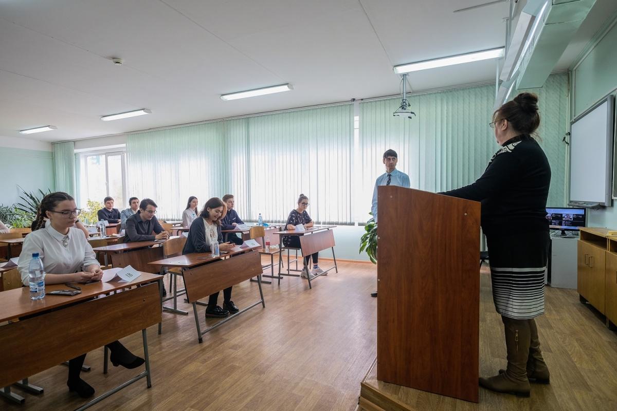 ЕГЭ по китайскому языку проведут в начале июня