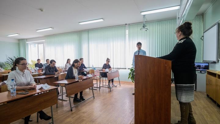 В Новосибирске нашлось 10 школьников, которые сдадут ЕГЭ по новому предмету