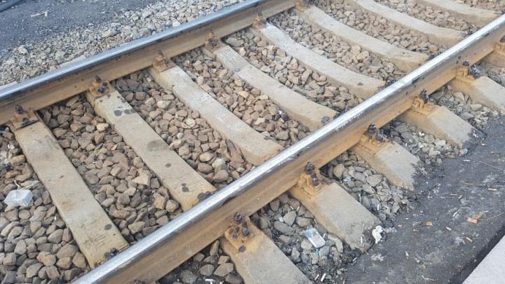 Школьников Кургана научат переходить железную дорогу по правилам