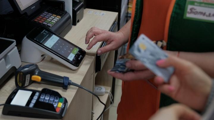 Сбербанк развивает сервис снятия наличных в кассах магазинов в селах Новосибирской области