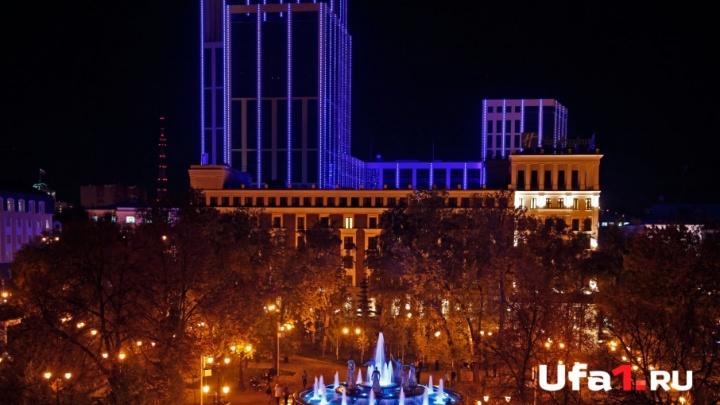Уфа вошла в топ-10 самых популярных мест отдыха на Новый год