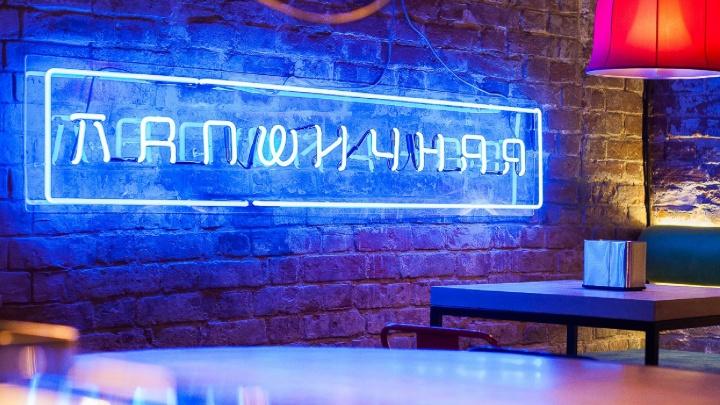В центре Перми откроется бистро азиатской кухни «Лапшичная»