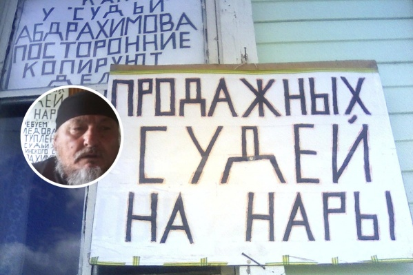Год назад Виктор выходил на акцию протеста к зданию Верховного суда