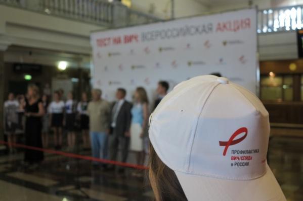 Проблема с ВИЧ в крае и во всей России стоит очень остро