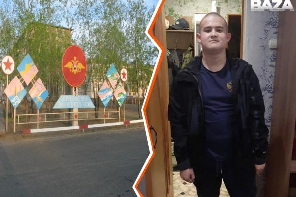 Рамиль Шамсутдинов из поселка Вагай. Он служил 4 месяца