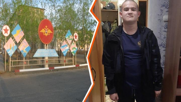 Солдат-срочник, расстрелявший 8 человек, родом из тюменского поселка