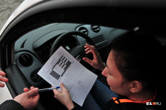 Изменения коснутся и водителей, которые хотят получить права категорий A, С и D