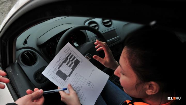 МВД предлагает разрешить подросткам водить машину