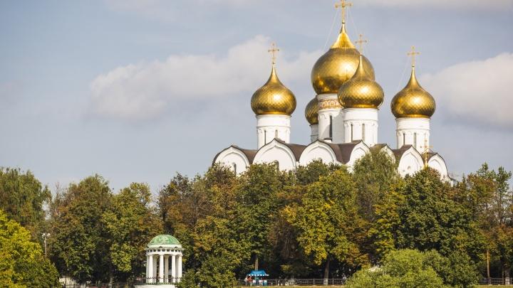 Ярославль попал в рейтинг городов с самыми большими зарплатами: сколько у нас получают