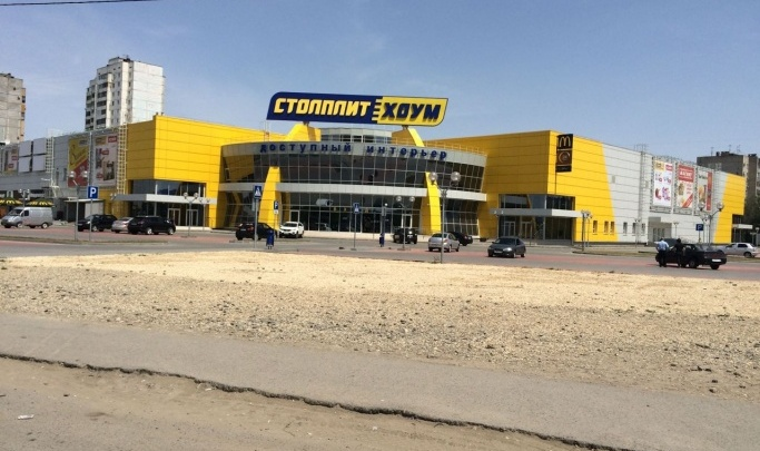 Минус сто миллионов: продавец «Столплит Хоум» снизил цену на торговый центр