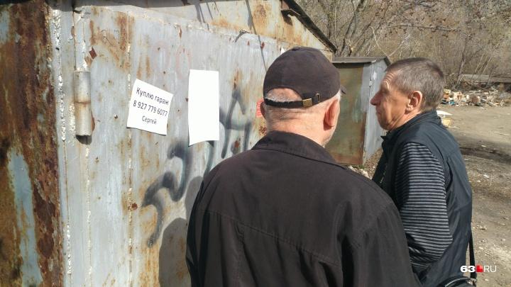 Это наше имущество! Самарцы встали на защиту гаражного кооператива от мародеров и властей