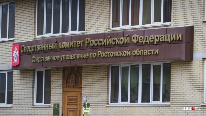 Руководителя одного из следственных отделов Ростова и двух его подчиненных отстранили от должности