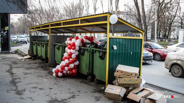 Перепутали с мусором: в донской больнице рассказали, как документы пациентов оказались на свалке
