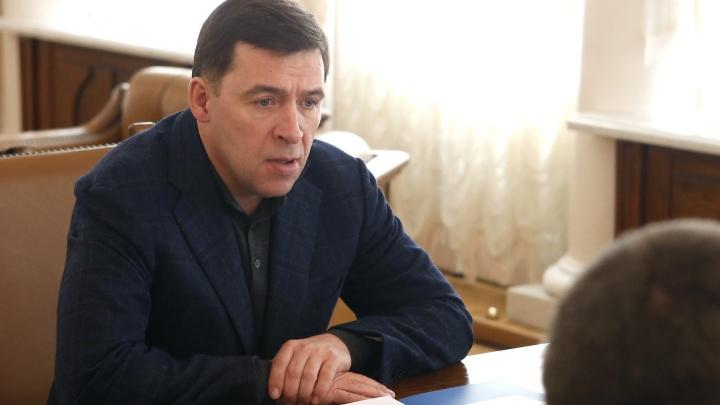 В Екатеринбурге проверят уязвимость станций метрополитена