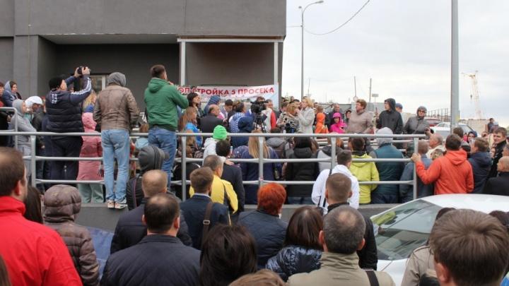 «Не хватает парковок и школ»: самарцы протестуют против высоток на 5-й Просеке