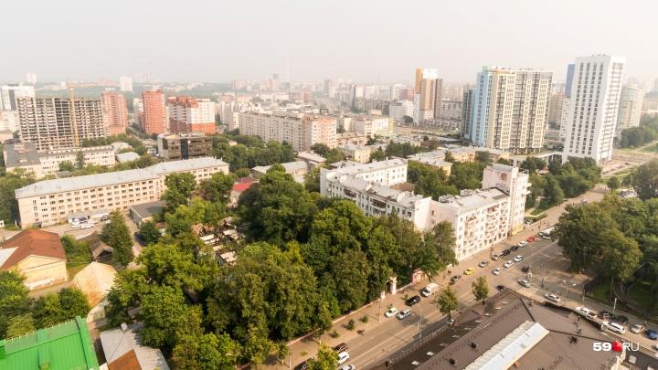 В Пермском крае выросло число банкротов. Они задолжали государству 20 миллиардов рублей
