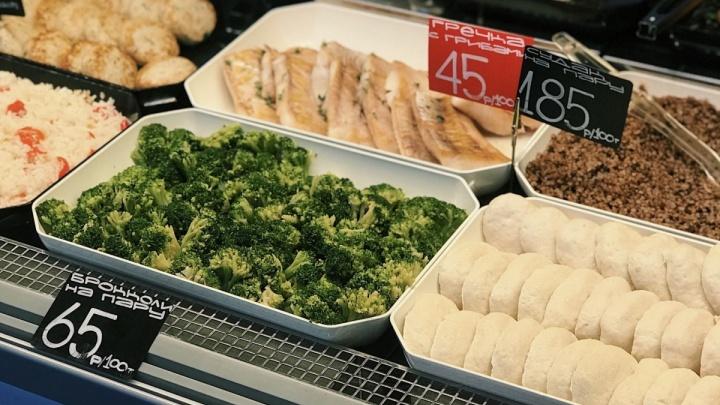 Тыквенный хлеб, борщ и водоросли чука: на Ленина открылась кулинария для мясоедов и веганов