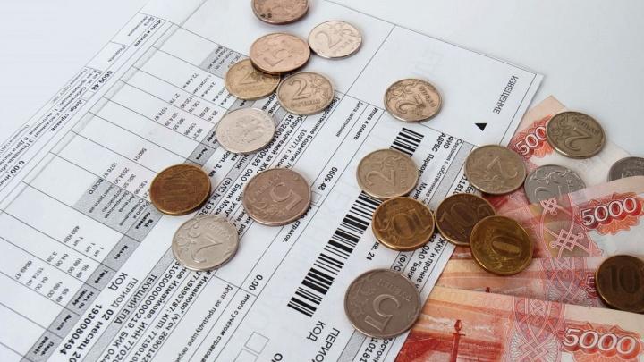 Жители 1800 домов в Красноярске будут платить за коммунальные услуги напрямую