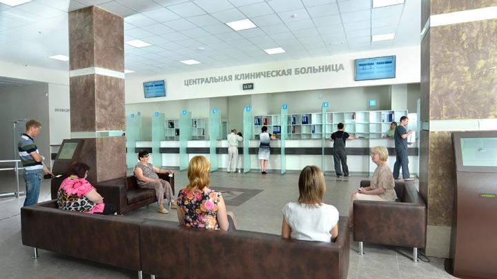 «Нам есть чем гордиться»: Центральная клиническая больница вошла в список лучших по России