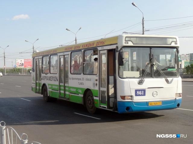 художника Виктора маршрут автобуса 17 омск конкурс очень эмоционален