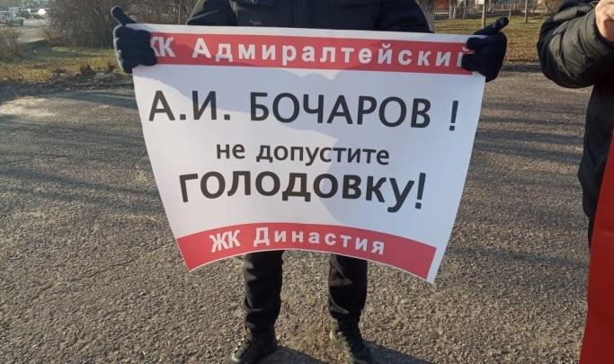 Обманутых дольщиков ЖК «Адмиралтейский» и ЖК «Династия» вызвали в полицию