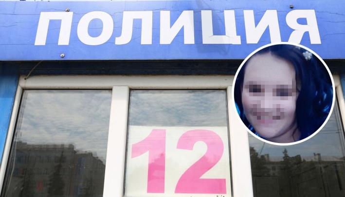 В Стерлитамаке завершили поиски пропавшей 16-летней девушки