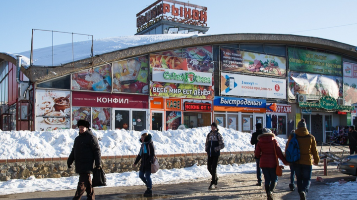 В Волгоградской области на 70 000 человек приходится один рынок