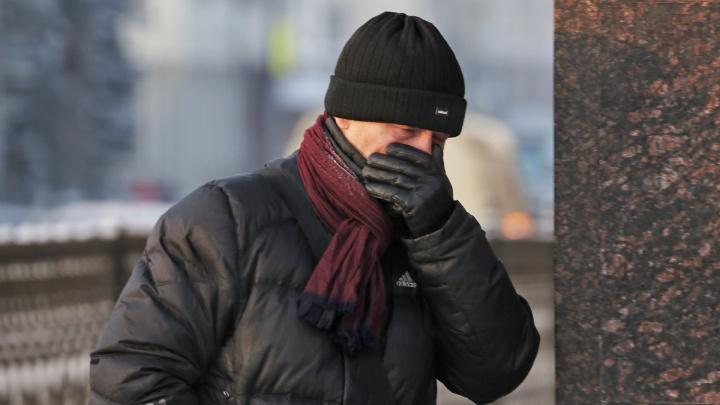 Пострадали взрослые и ребёнок: челябинцы попали с обморожениями в больницы