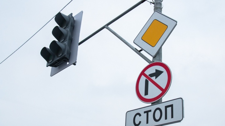 Улицы Гагарина и Авроры подключат к АСУДД