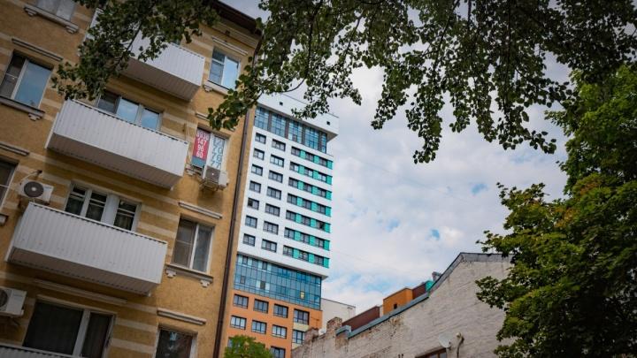 Льготная ипотека под 6% годовых начнет действовать на Дону с 1 января 2019 года