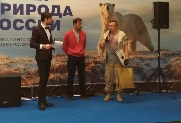 Награждение Александра в Москве
