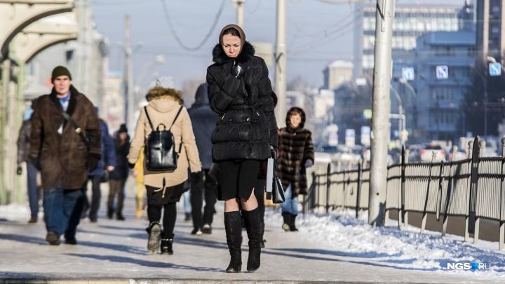 Новосибирская область вошла в десятку самых встревоженных регионов России