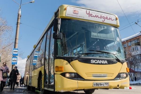 Появится новый автобус № 28, который свяжетмикрорайон Нагорный и улицу Стахановскую
