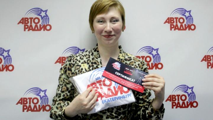 It's My Life: слушатели «Авторадио Екатеринбург» бесплатно слетали на концертBon Jovi в «Лужниках»