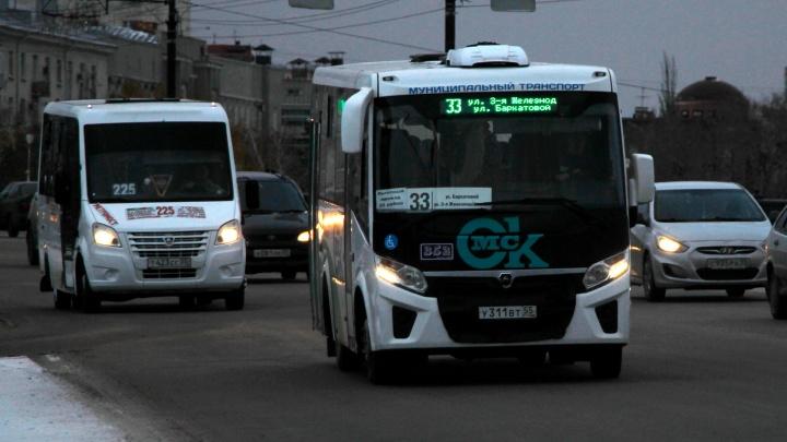 Транспортные карты на 30 и 60 поездок омичи смогут использовать в январе