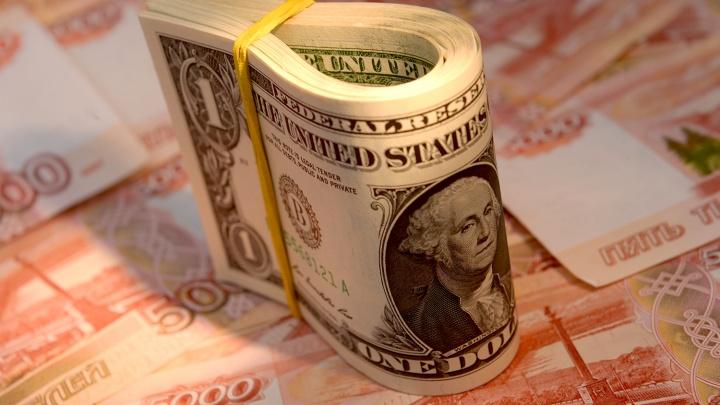 Курс доллара отметился резким скачком вверх