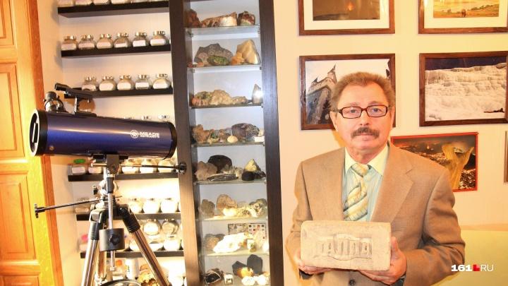 «За этот кирпич мне грозит египетская тюрьма»: ростовчанин рассказал о своей необычной коллекции